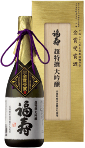 110_chotokusen_daiginjo