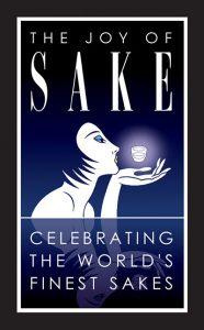 全米日本酒歓評会 福寿2銘柄が2年連続の金メダル受賞