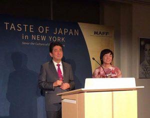Taste of Japan in New York 2016 Kanpai