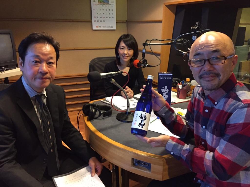 Kiss FM KOBEで神戸酒心館が紹介されました