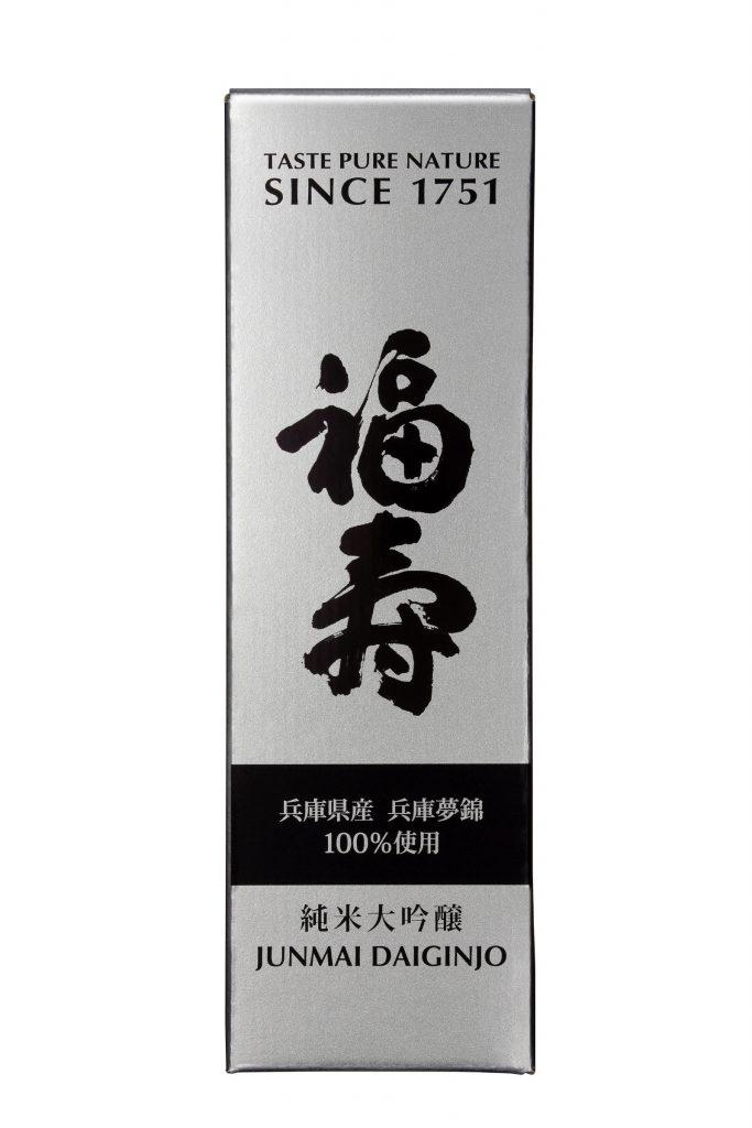 純米大吟醸720ml新化粧箱2015