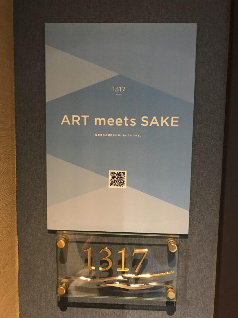 神戸アートマルシェ2017に参加しています