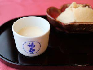 9月18日(月)【敬老の日】酒粕の甘酒を1杯プレゼント