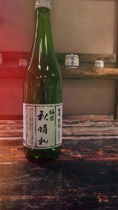 暦酒 純米「秋晴れ」を販売いたします