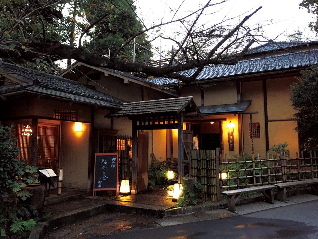 第22回 東京 福寿を楽しむ会 開催のお知らせ<満席となりました>
