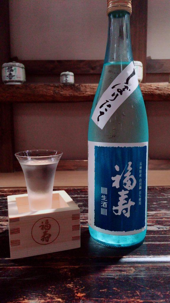 新酒「福寿山田錦80生酒しぼりたて」を販売いたします
