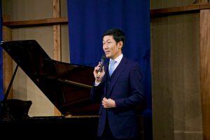開館20周年記念コンサートへのご参加ありがとうございました
