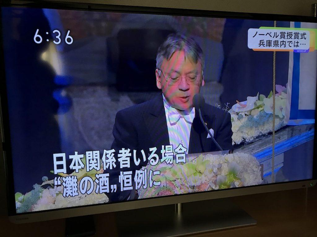 """NHKニュース神戸発""で紹介されました"