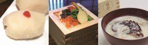 【2月】昼の会席料理