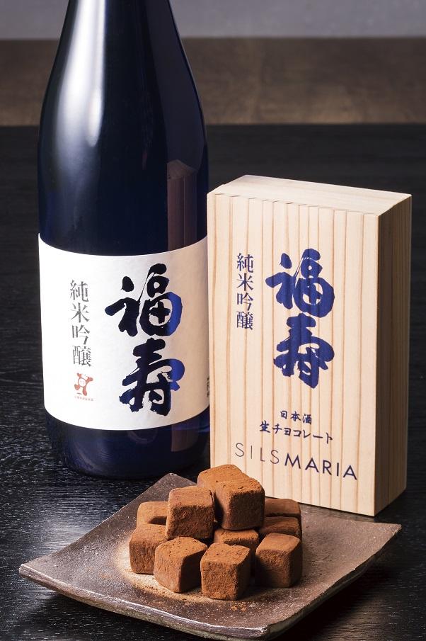 生チョコ発祥の店「シルス・マリア」さんと福寿のコラボ生チョコレートを販売のお知らせ