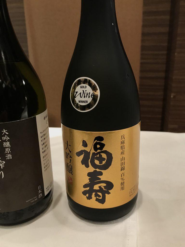 インターナショナル・ワイン・チャレンジ 2018 YAMAGATAにて金賞受賞