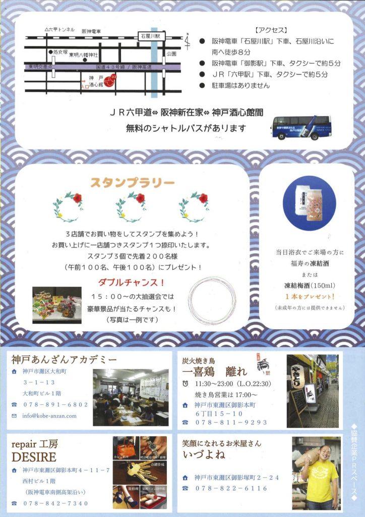 Yukata_MM2018_04