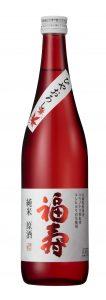 ドリンク91_15純米原酒ひやおろし