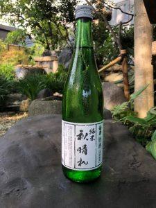 暦酒 純米「秋晴れ」を販売いたします|完売いたしました