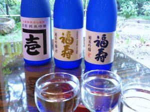 期間限定 純米吟醸きき酒セット