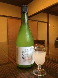 【12月】季節のおすすめ限定酒