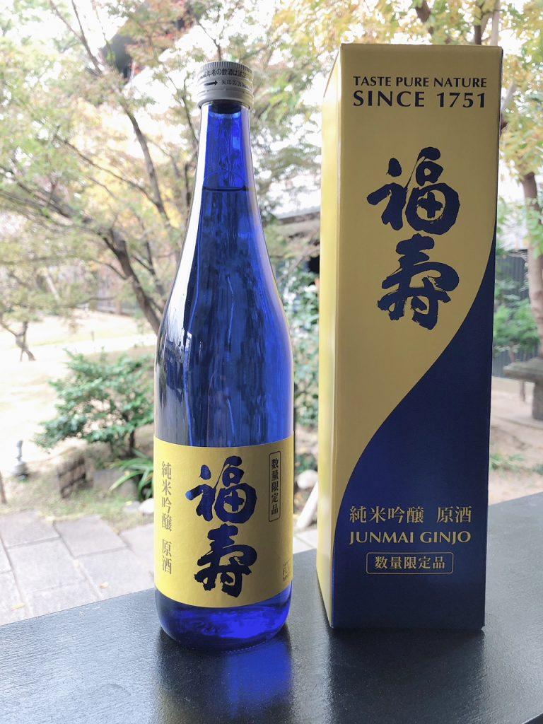 福寿 純米吟醸原酒を販売いたします