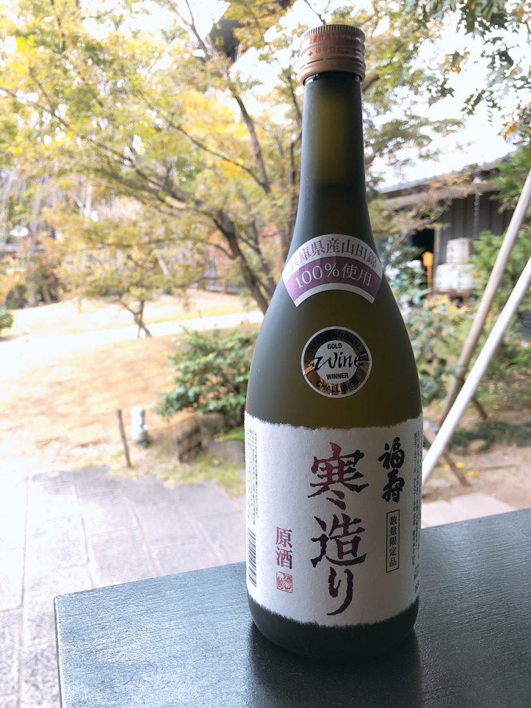 福寿 本醸造原酒「寒造り」を販売いたします