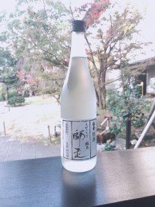 shiwasu