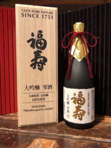 福寿 大吟醸 雫酒を販売いたします