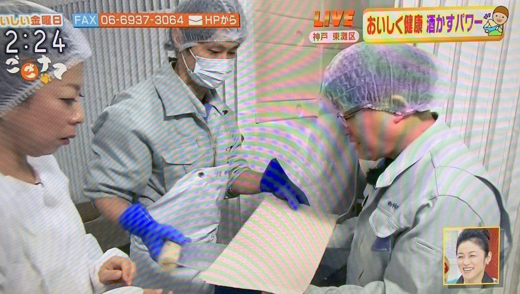 甘酒の試飲もできます! NHK「ごごナマ」で当社の酒粕を取り上げていただきました。