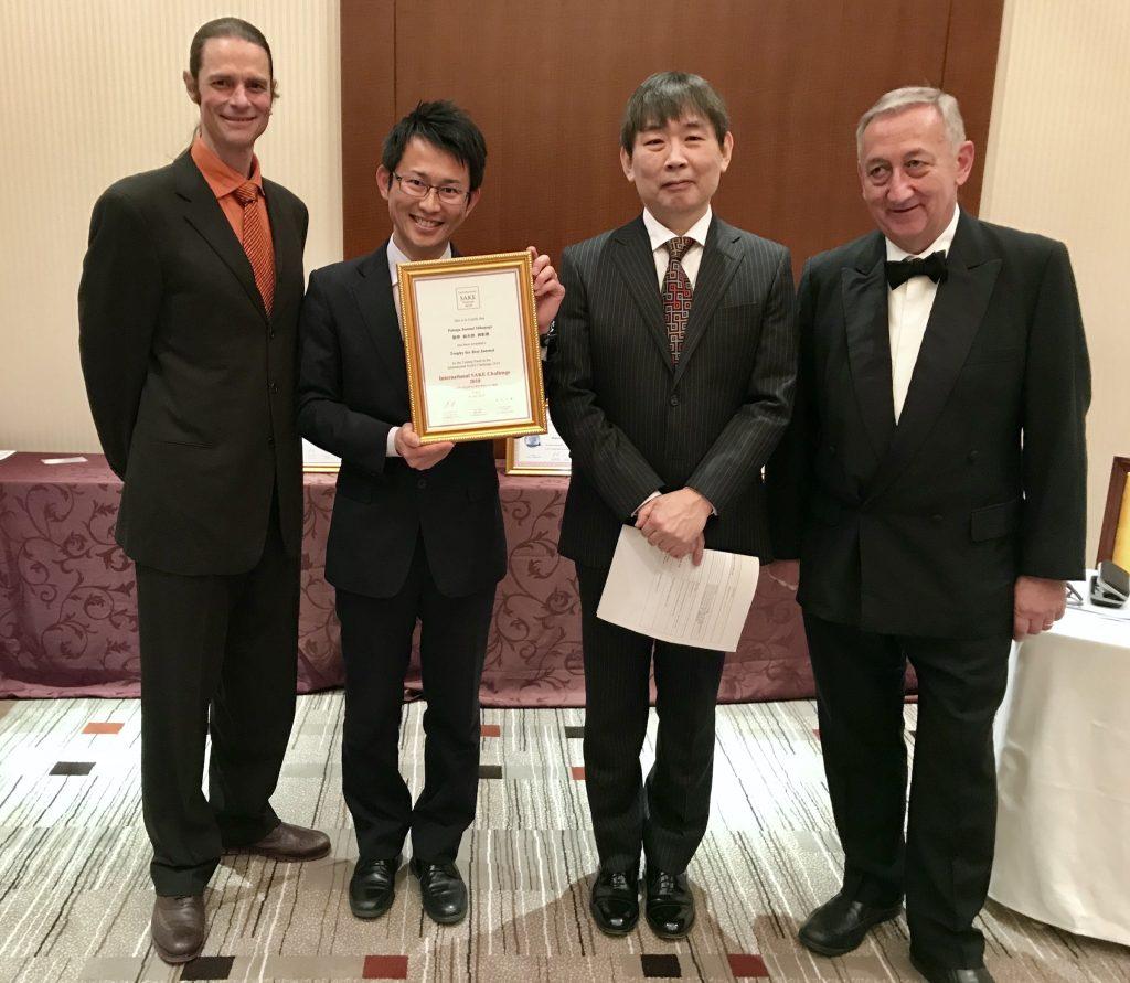 インターナショナル・サケ・チャレンジ、トロフィー賞授賞式に出席しました