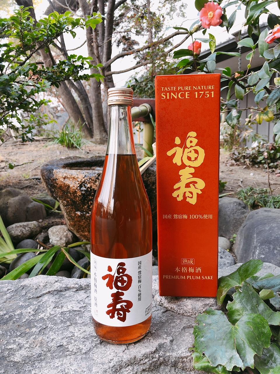 福寿 熟成 本格梅酒を販売いたします