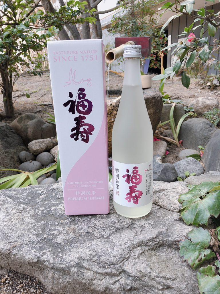 福寿 特別純米コウノトリを育むお米を販売いたします