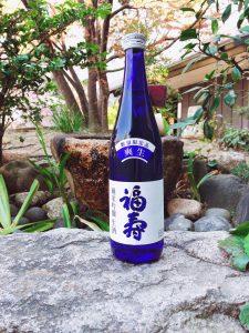 新酒「福寿 純米吟醸 生酒 爽生」を販売いたします