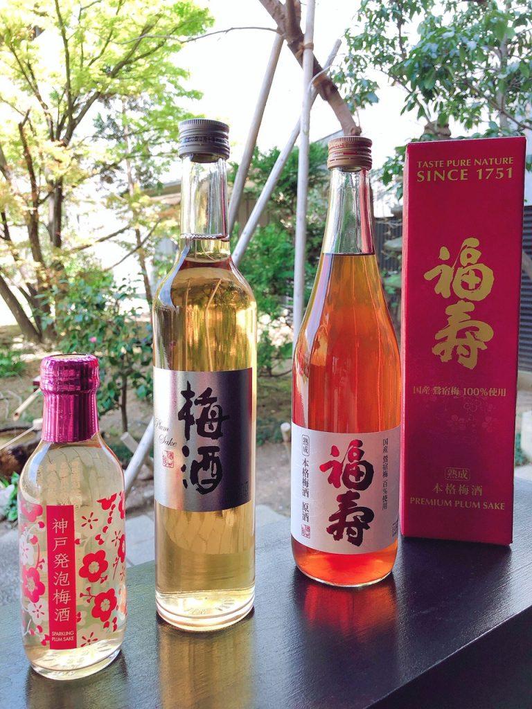 奉祝新元号「令和」・人気の梅酒を各種ご紹介