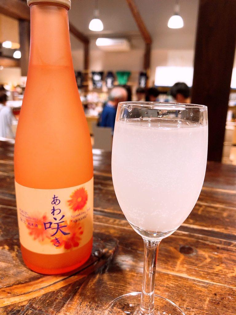 爽やかな甘さの発泡純米酒「あわ咲き」のご紹介