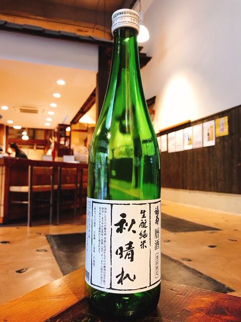 暦酒 生酛純米「秋晴れ」を販売いたします