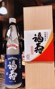 福寿で日本酒の日をお祝いしましょう!