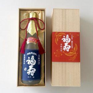 奉祝 天皇陛下御即位記念酒を販売いたします