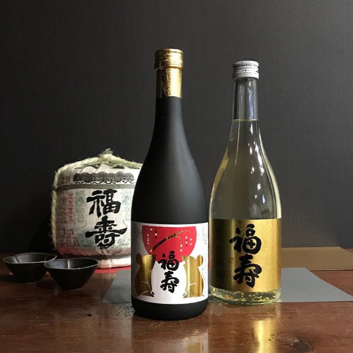 お正月にふさわしい華やかな迎春の酒を販売いたします