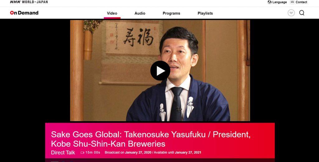 20200128_NHK WORLD-JAPAN(VOD)「Sake Goes Global Takenosuke Yasufuku