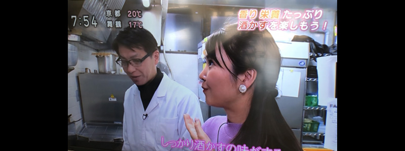 20200213_ohayou kansai_001