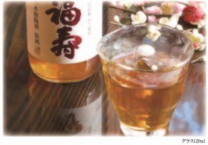 熟成梅酒の燗酒
