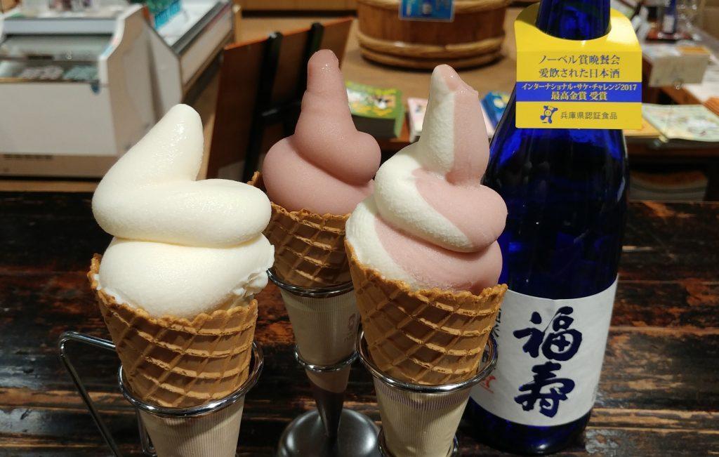 さくらソフトクリームを販売いたします!