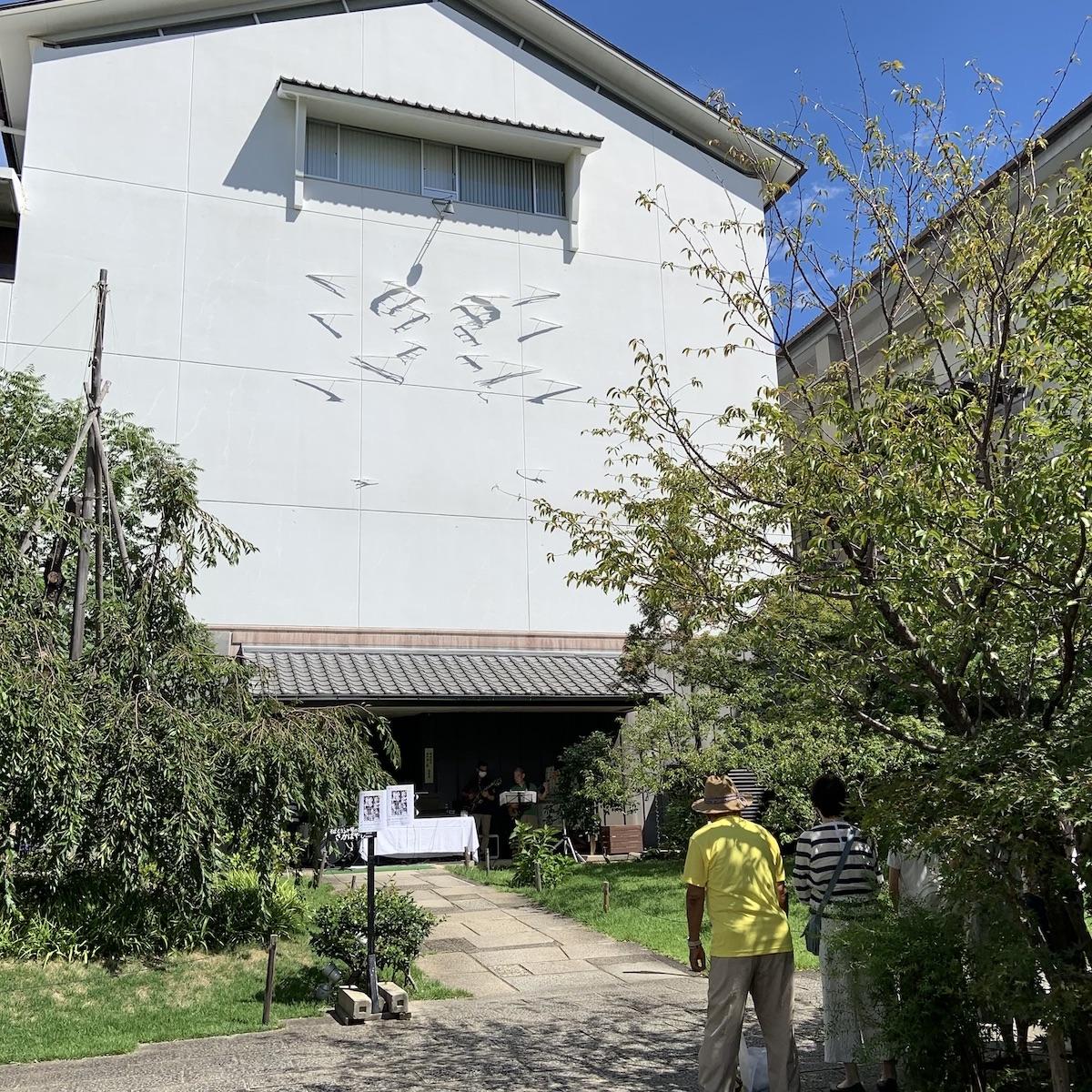 神戸酒心館週末のミニイベント「ミニジャズライブ」