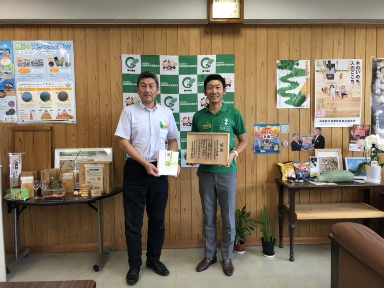 授与_兵庫県緑化推進協会2020