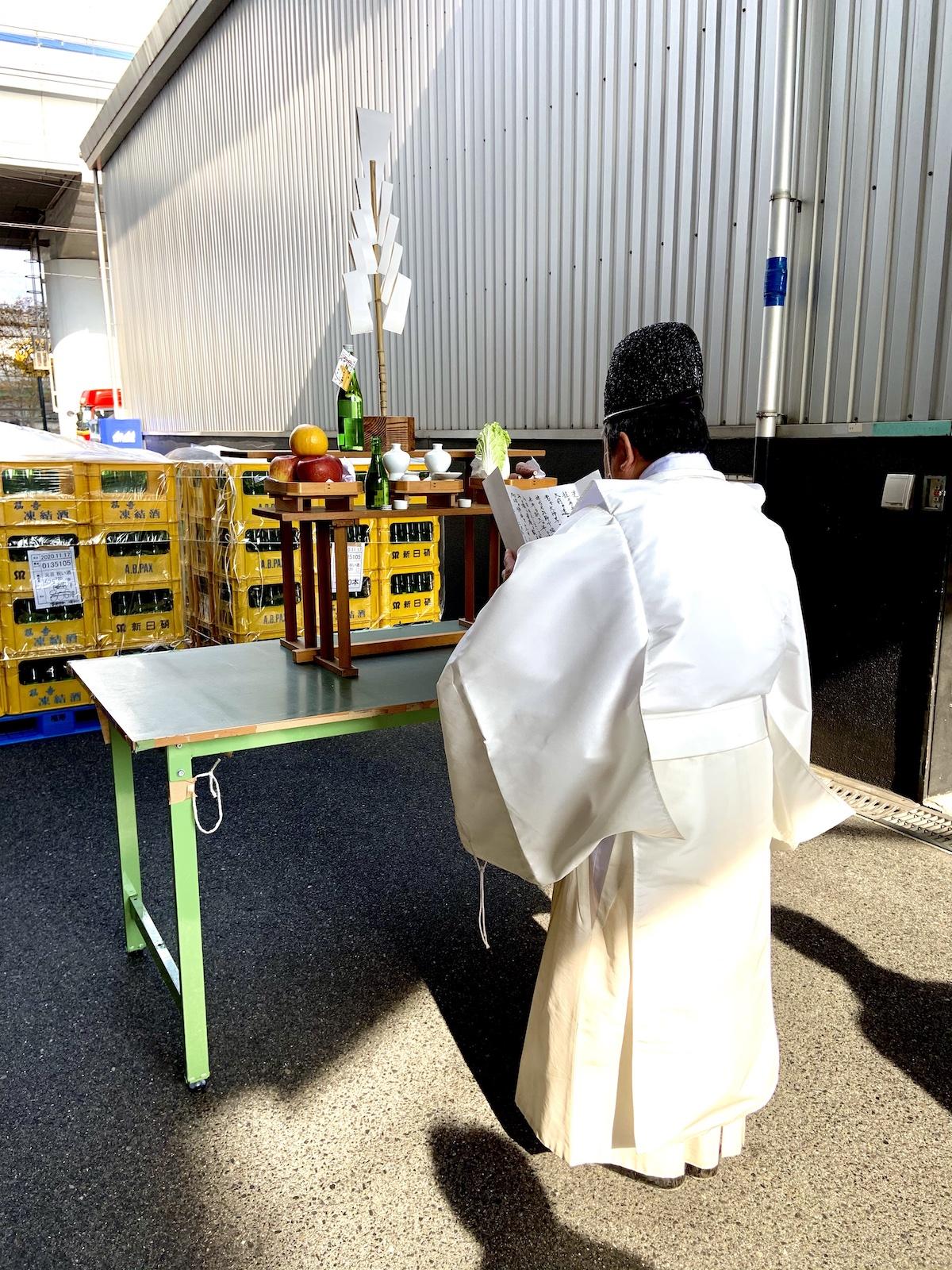 年内の限定販売「元旦祝い酒」に祈祷式が行われました