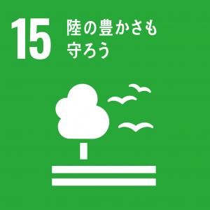 神戸新聞NEXT ひょうご経済+(電子版)で「環和 -KANNA-」が紹介されました。