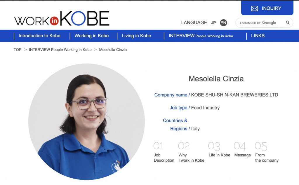 WORK in KOBEで弊社スタッフを紹介いただきました