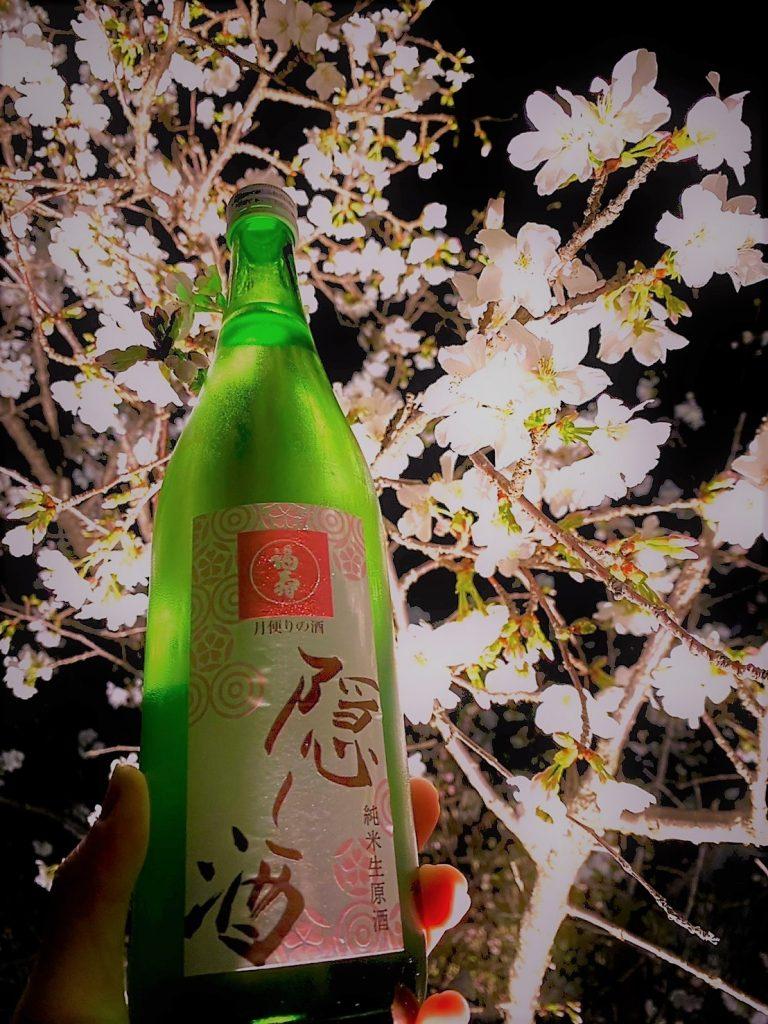 月便りの酒 第10弾「隠し酒」純米生原酒を販売いたします|完売いたしました