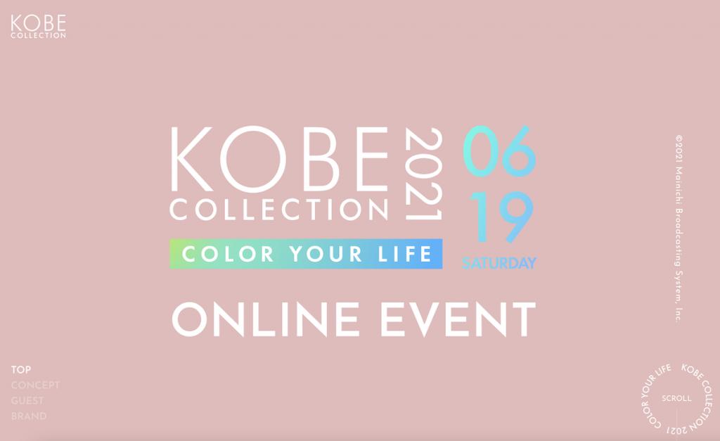 KOBE_COLLECTION01