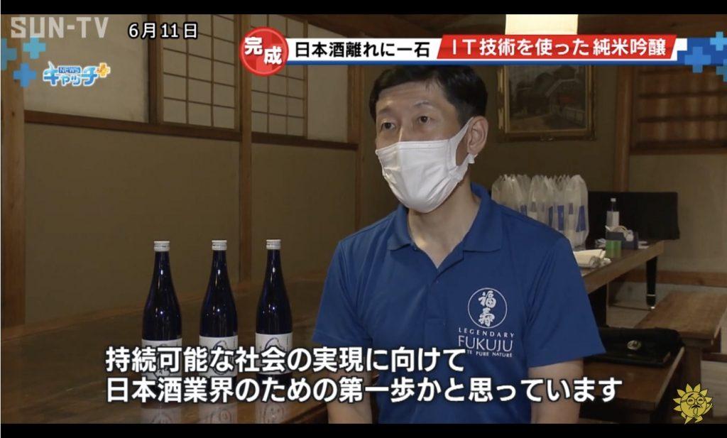 20210611_サンテレビNEWS