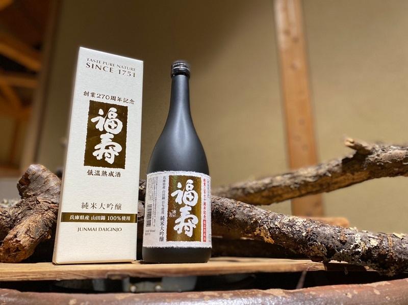 数量限定|福寿 純米大吟醸 創業270周年記念酒を販売いたします