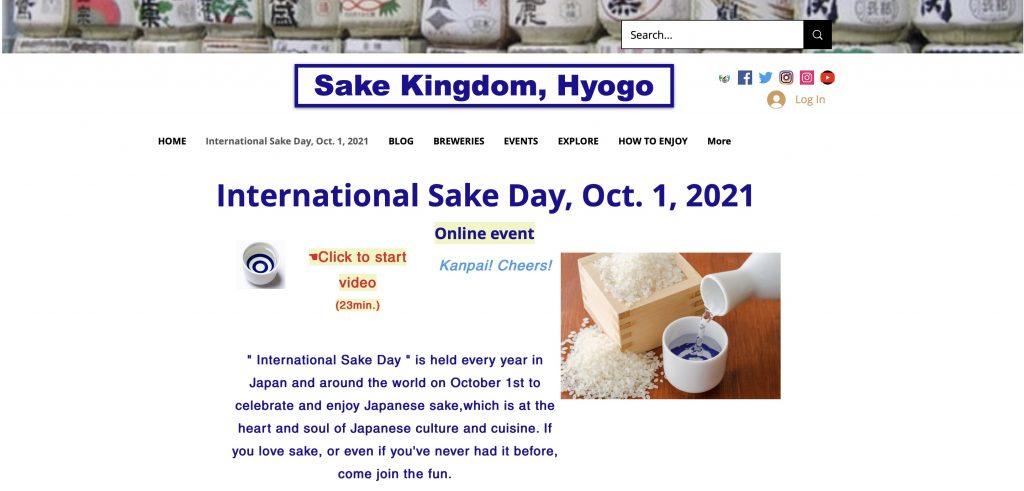 International Sake Day メッセージビデオ