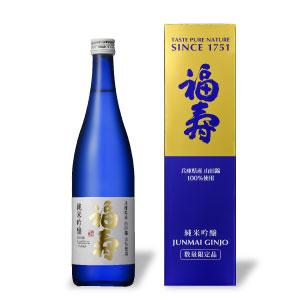 【数量限定】兵庫県産山田錦100%!特別仕様の「福寿 純米吟醸」発売のお知らせ 完売いたしました